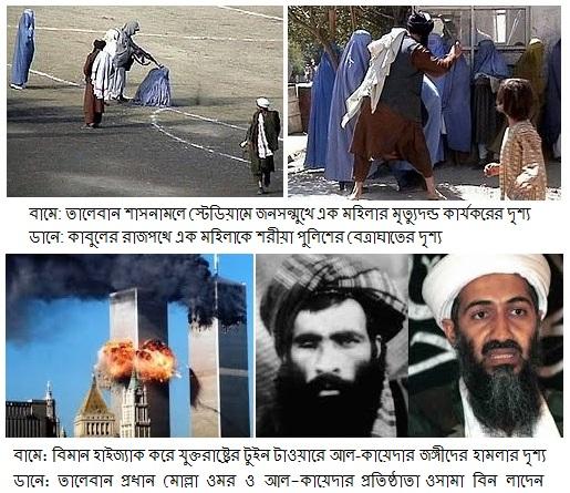 taliban-al-queda